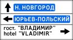 znak_6.10.1_A