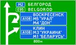 znak_6.9.1_B