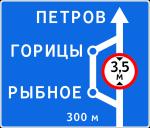 znak_6.9.1_C